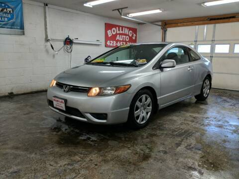 2006 Honda Civic for sale at BOLLING'S AUTO in Bristol TN