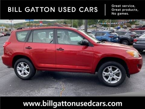 2009 Toyota RAV4 for sale at Bill Gatton Used Cars in Johnson City TN