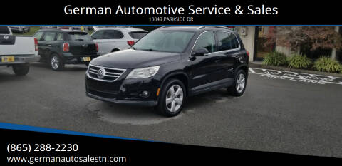 2010 Volkswagen Tiguan for sale at German Automotive Service & Sales in Knoxville TN