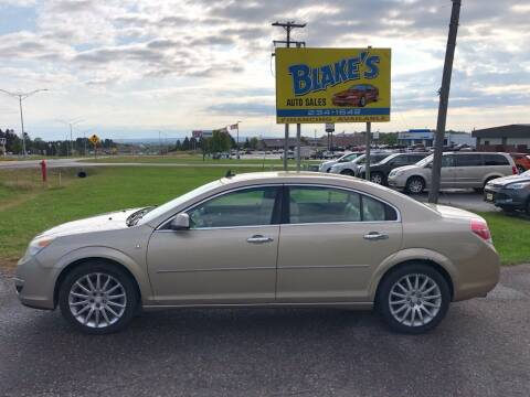 2008 Saturn Aura for sale at Blake's Auto Sales in Rice Lake WI