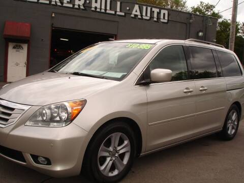2009 Honda Odyssey for sale at Meeker Hill Auto Sales in Germantown WI