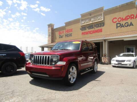 2012 Jeep Liberty for sale at Import Motors in Bethany OK