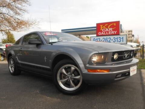 2006 Ford Mustang for sale at KC Car Gallery in Kansas City KS