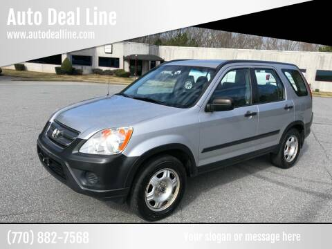 2005 Honda CR-V for sale at Auto Deal Line in Alpharetta GA
