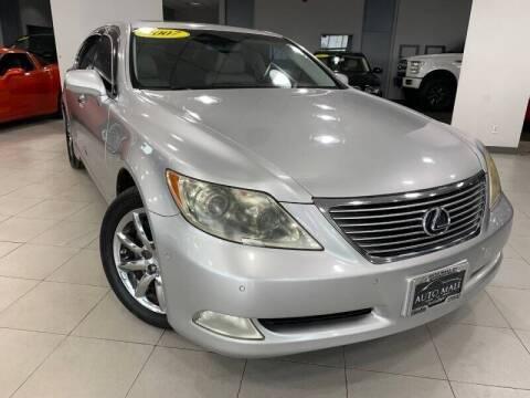 2007 Lexus LS 460 for sale at Cj king of car loans/JJ's Best Auto Sales in Troy MI