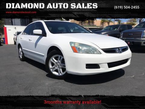 2006 Honda Accord for sale at DIAMOND AUTO SALES in El Cajon CA