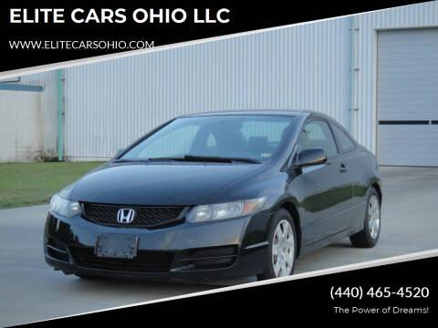 2009 Honda Civic for sale at ELITE CARS OHIO LLC in Solon OH