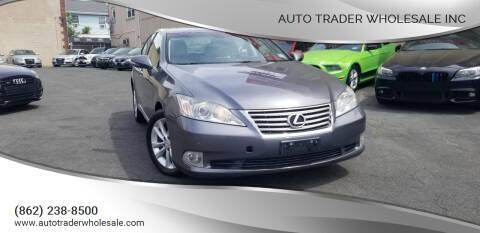 2012 Lexus ES 350 for sale at Auto Trader Wholesale Inc in Saddle Brook NJ
