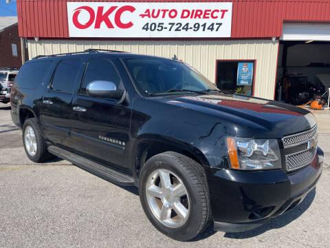 2008 Chevrolet Suburban for sale at OKC Auto Direct, LLC in Oklahoma City OK