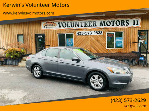 2009 Honda Accord for sale at Kerwin's Volunteer Motors in Bristol TN