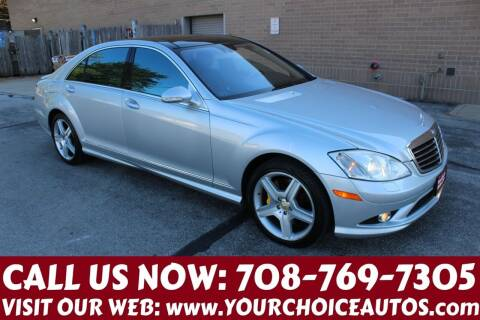 2009 Mercedes-Benz S-Class for sale at Your Choice Autos in Posen IL