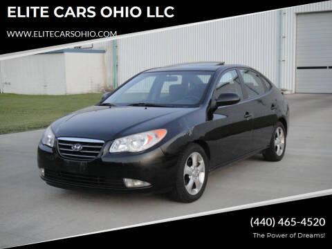 2007 Hyundai Elantra for sale at ELITE CARS OHIO LLC in Solon OH