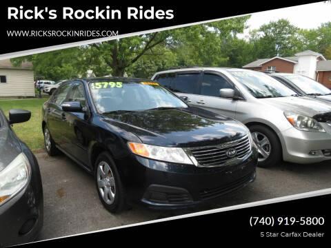 2009 Kia Optima for sale at Rick's Rockin Rides in Reynoldsburg OH