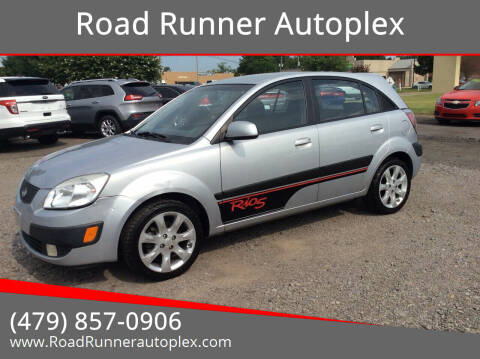 2008 Kia Rio5 for sale at Road Runner Autoplex in Russellville AR