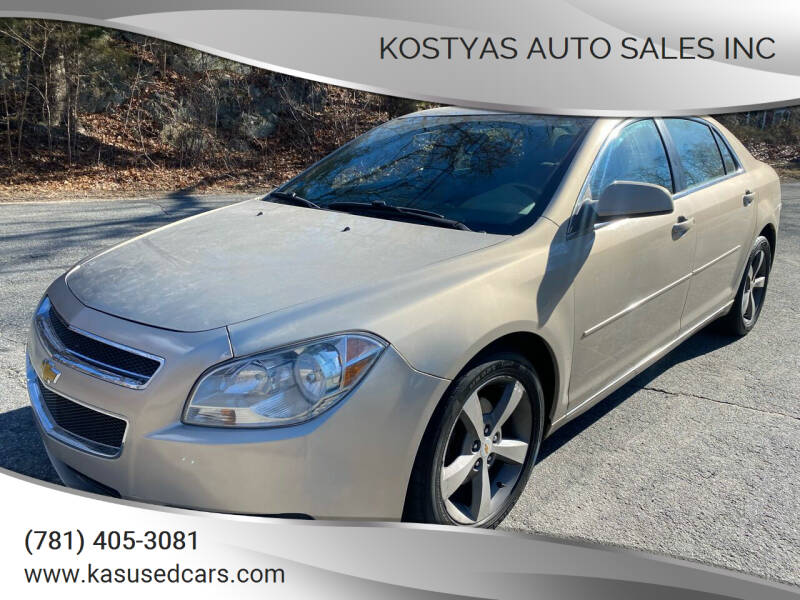 2011 Chevrolet Malibu for sale at Kostyas Auto Sales Inc in Swansea MA