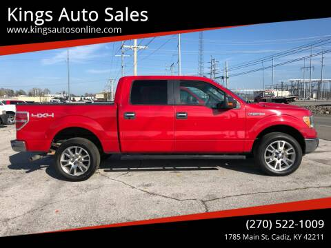 2010 Ford F-150 for sale at Kings Auto Sales in Cadiz KY