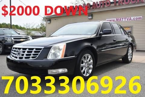 2009 Cadillac DTS for sale at MANASSAS AUTO TRUCK in Manassas VA