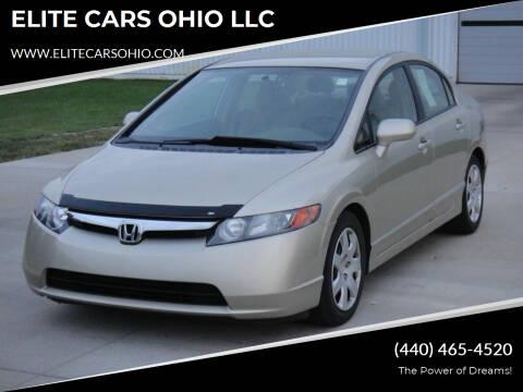 2007 Honda Civic for sale at ELITE CARS OHIO LLC in Solon OH