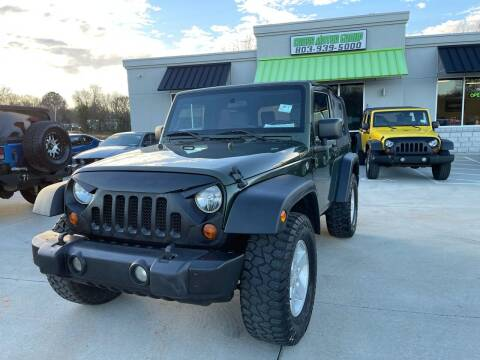 2008 Jeep Wrangler for sale at Cross Motor Group in Rock Hill SC