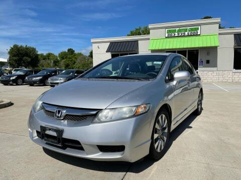 2009 Honda Civic for sale at Cross Motor Group in Rock Hill SC