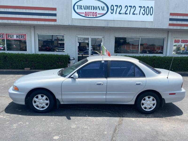1996 Mitsubishi Galant for sale at Traditional Autos in Dallas TX