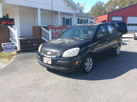 2006 Kia Rio for sale at Ace Auto Sales - $500 DOWN PAYMENTS in Fyffe AL