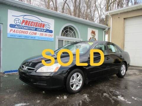 2007 Honda Accord for sale at Precision Automotive Group in Youngstown OH