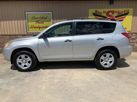 2012 Toyota RAV4 for sale at BIG 'S' AUTO & TRACTOR SALES in Blanchard OK