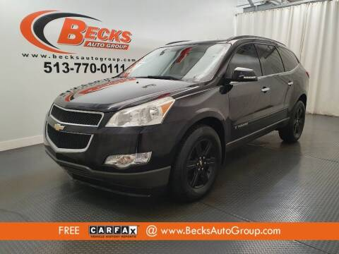 2009 Chevrolet Traverse for sale at Becks Auto Group in Mason OH