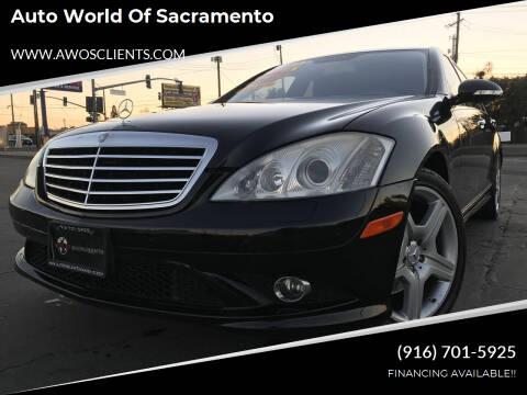 2008 Mercedes-Benz S-Class for sale at Auto World of Sacramento Stockton Blvd in Sacramento CA