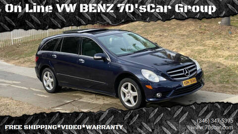 2010 Mercedes-Benz R-Class for sale at On Line VW BENZ 70'sCar Group in Warehouse CA