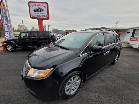 2013 Honda Odyssey for sale at Ford's Auto Sales in Kingsport TN