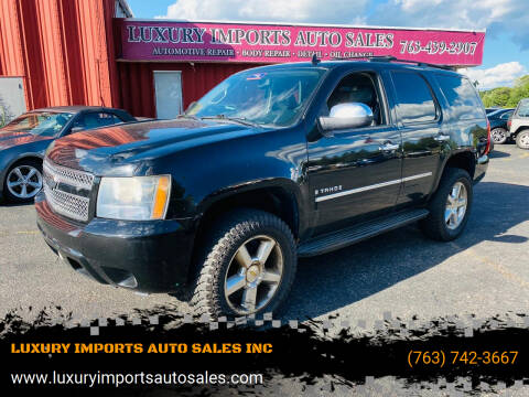 2009 Chevrolet Tahoe for sale at LUXURY IMPORTS AUTO SALES INC in North Branch MN