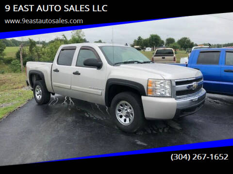 2007 Chevrolet Silverado 1500 for sale at 9 EAST AUTO SALES LLC in Martinsburg WV