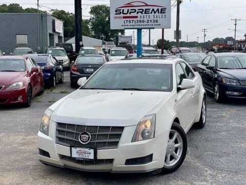2009 Cadillac CTS for sale at Supreme Auto Sales in Chesapeake VA