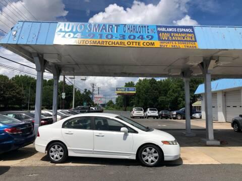 2008 Honda Civic for sale at Auto Smart Charlotte in Charlotte NC