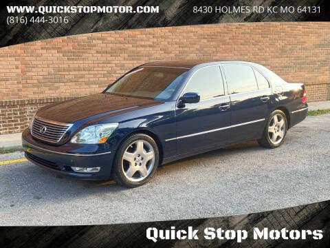 2005 Lexus LS 430 for sale at Quick Stop Motors in Kansas City MO