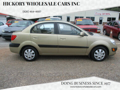 2007 Kia Rio for sale at Hickory Wholesale Cars Inc in Newton NC