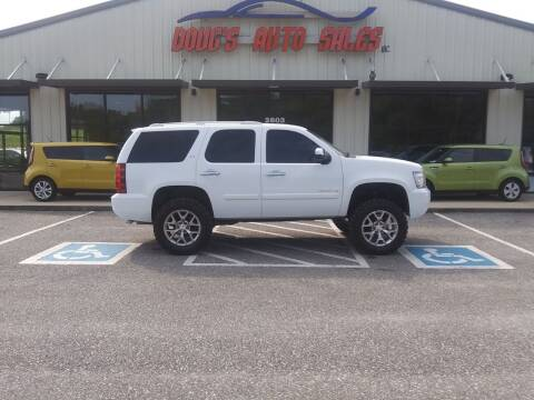 2007 Chevrolet Tahoe for sale at DOUG'S AUTO SALES INC in Pleasant View TN