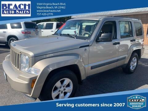 2010 Jeep Liberty for sale at Beach Auto Sales in Virginia Beach VA
