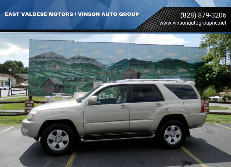 2003 Toyota 4Runner for sale at EAST VALDESE MOTORS / VINSON AUTO GROUP in Valdese NC
