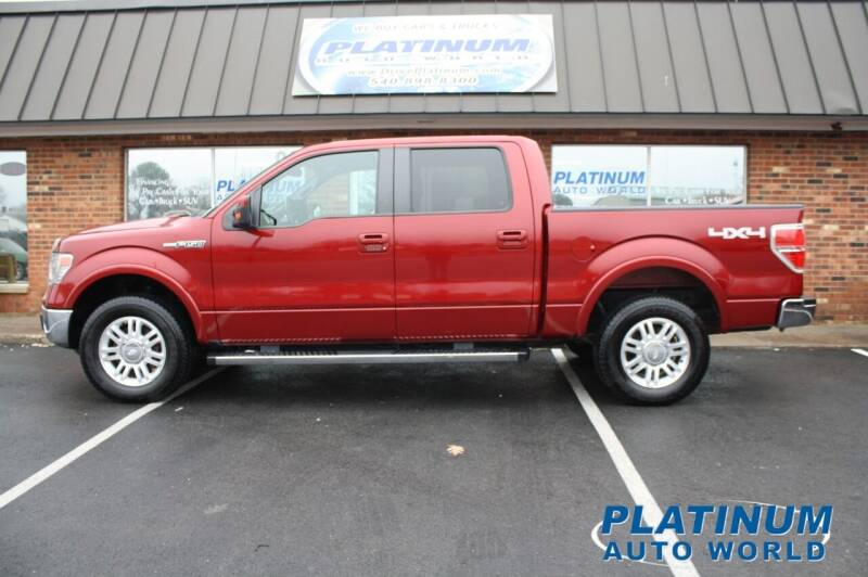 2013 Ford F-150 for sale at Platinum Auto World in Fredericksburg VA