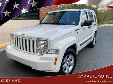 2010 Jeep Liberty for sale at DMV Automotive in Falls Church VA