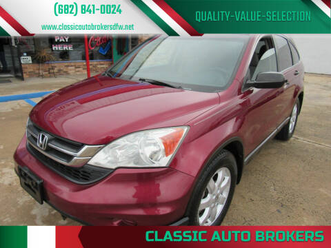2011 Honda CR-V for sale at Classic Auto Brokers in Haltom City TX