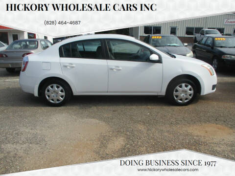 2007 Nissan Sentra for sale at Hickory Wholesale Cars Inc in Newton NC