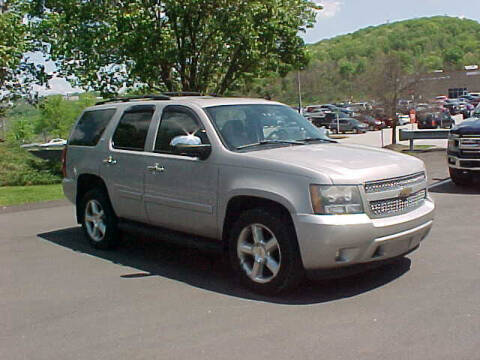2007 Chevrolet Tahoe for sale at North Hills Auto Mall in Pittsburgh PA
