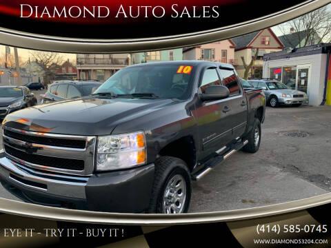 2010 Chevrolet Silverado 1500 for sale at Diamond Auto Sales in Milwaukee WI