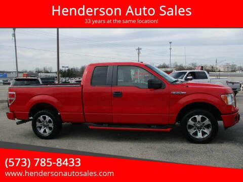 2012 Ford F-150 for sale at Henderson Auto Sales in Poplar Bluff MO