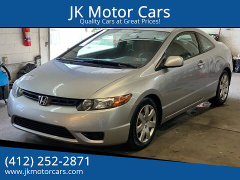 2007 Honda Civic for sale at JK Motor Cars in Pittsburgh PA