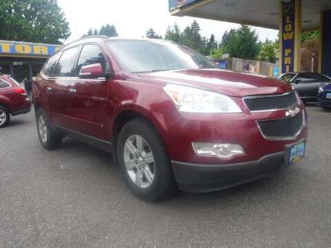 2010 Chevrolet Traverse for sale at Brooks Motor Company, Inc in Milwaukie OR